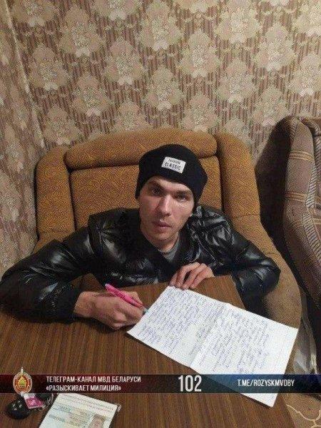 Фотофакт: В Рогачеве задержали опасного мошенника из Минска