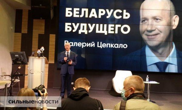 Пресс-конференция кандидата на должность президента Валерия Цепкало: Я хочу видеть Беларусь другой страной. Видео онлайн