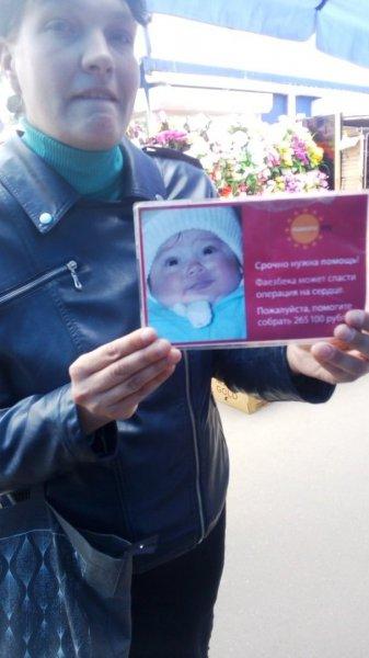 В Жлобине собирают деньги на лечение ребенка, умершего десять лет назад — фото