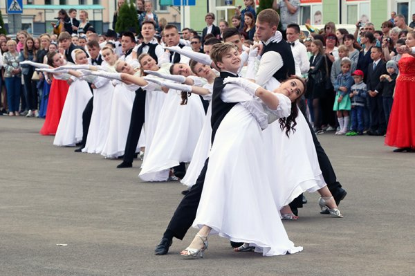 Стали известны итоги онлайн-конкурса «Вальс выпускников-2020»
