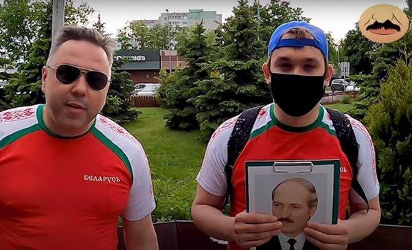 Как люди реагируют на просьбу поставить подпись за Лукашенко: Пранкеры провели социальный эксперимент - видео