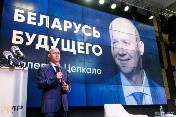 Если Лукашенко останется у власти, будет экономическая катастрофа и глобальная нищета уже осенью – Цепкало