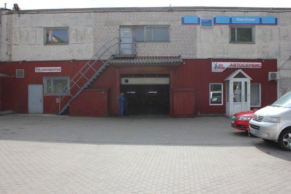 Pit-Stop Motors - ремонт автомобилей VAG в Минске