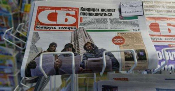 Коммунист газеты Администрации Лукашенко посоветовал сторонникам перемен копать себе могилы