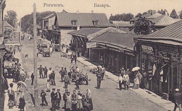 В конце 19-го века в Рогачёве работающих предприятий было больше, чем сегодня. Интересные факты