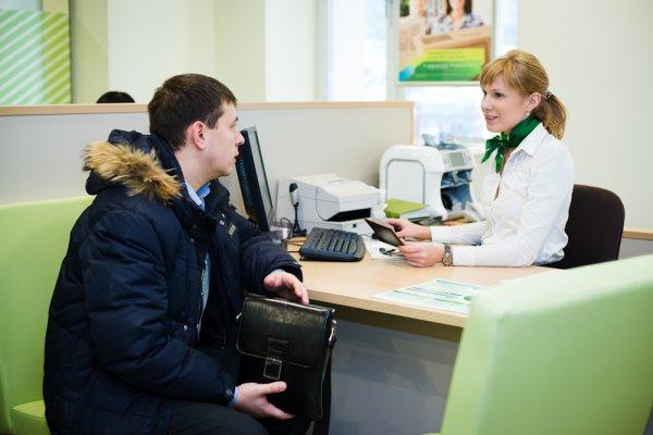 Как выбрать банк для получения кредита на выгодных условиях?