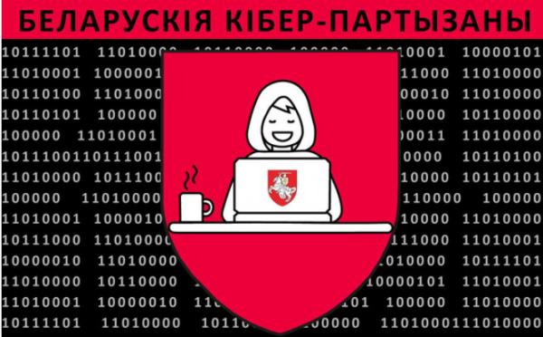 Белорусские киберпартизаны уничтожили сайт «Гомельской Правды»