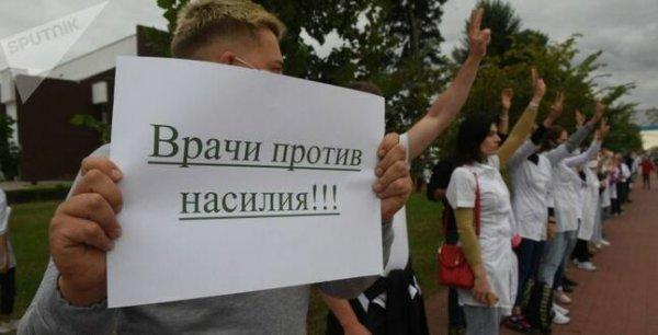 За выходные в Беларуси задержано около 100 врачей: их будут судить за участие в акциях