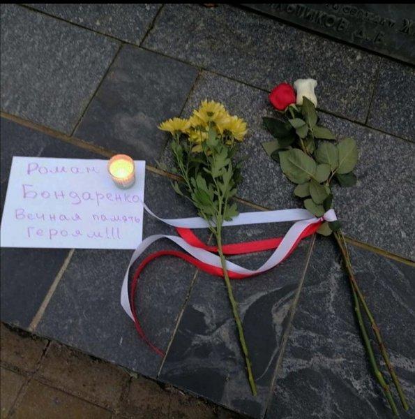 В Рогачёве возобновились Акции Солидарности - фото