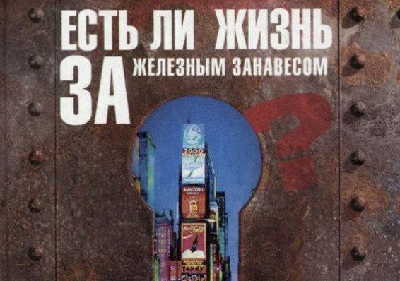 Привет Северная Корея! Власти запретили гражданам Беларуси выезжать из страны