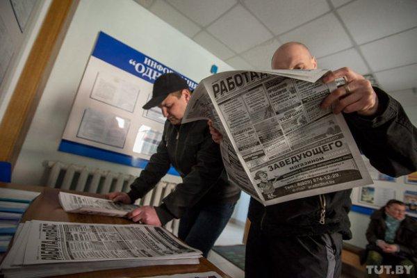 В Рогачёве сформируют новую базу «тунеядцев» и заставят их устроиться на официальную работу