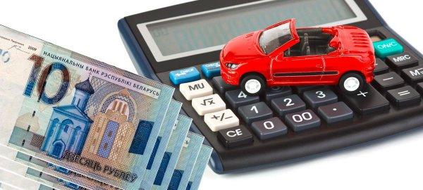 Как белорусам не платить транспортный налог в 2021 году