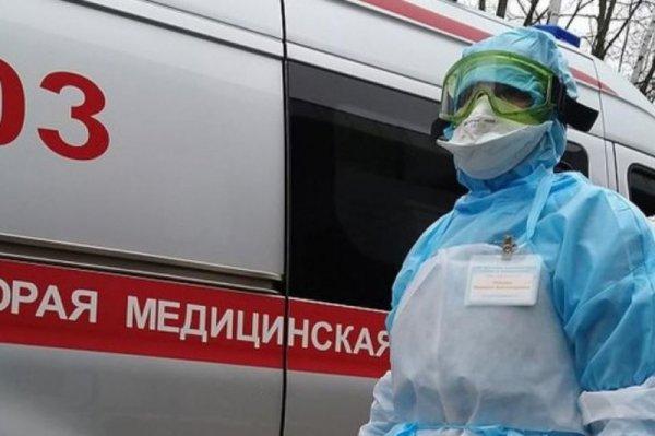 Коронавирус в Рогачёве пробил отметку в 6 тысяч человек