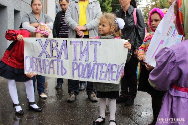 Новый выпуск «Дашкевич - LIVE»: Насколько законны поборы в детских садах и школах?