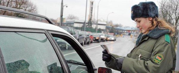 В Беларуси появился новый штраф для въезжающих в страну водителей