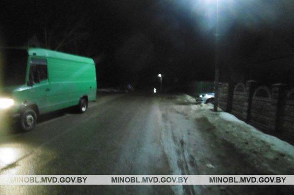 В Минском районе грузовик сбил десятилетнюю девочку
