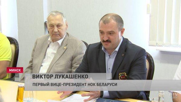 МОК отказался признавать Виктора Лукашенко легитимным президентом НОКа Беларуси