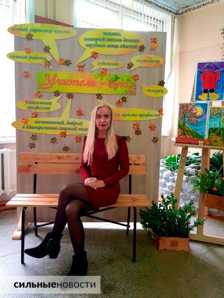 Учительница из Мозыря: «Я больше не хочу жить в этой стране»