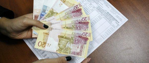 В апреле власти снова пересчитают «тунеядцев», поднимут цены и ограничат работу «секонд-хендов»