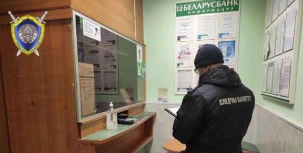 В Петриковском районе неизвестный в балаклаве совершил дерзкое ограбление банка