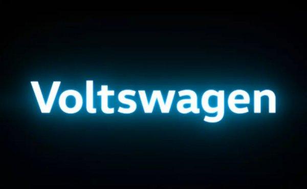 Volkswagen собирается изменить название своего автомобиля