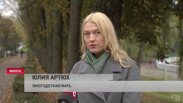 Ведущую СТВ Юлию Артюх внесли в базу сайта «Миротворец»