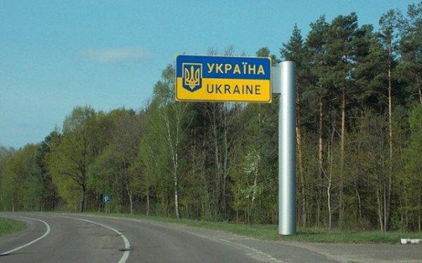 По меньшей мере пяти белорусам за последние двое суток отказали во въезде в Украину