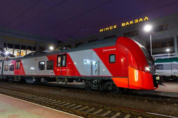 30 апреля между Минском и Москвой будет запущен дополнительный поезд от РЖД