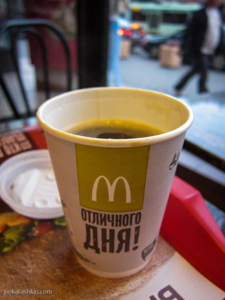За распитие кофе в в McDonald's суд наказал двух белорусок арестом и штрафом