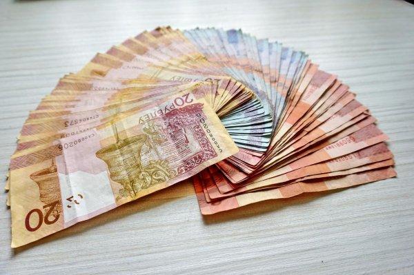 Денежные доходы белорусов за март не будут индексироваться