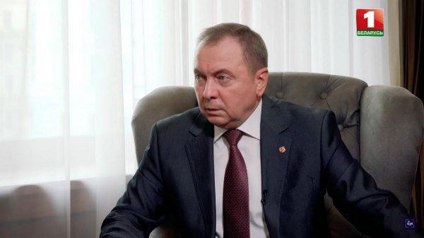Макей заявил, что белорусское гражданское общество прекратит своё существование