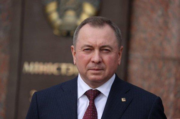 Макей призвал Запад не поддерживать белорусскую революцию