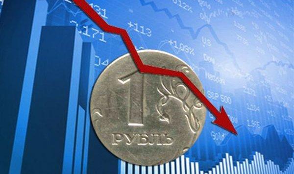 Курс российского рубля обвалился на фоне новостей о введении санкций против РФ