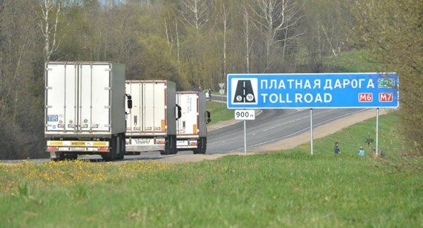 Еще 3 участка белорусских дорог намерены сделать платными