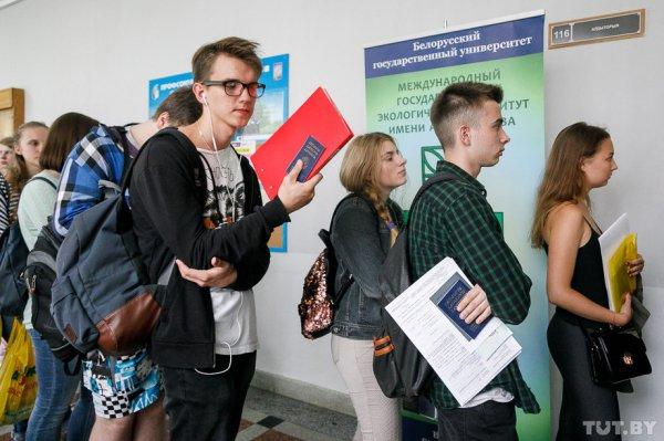 Стали известны сроки проведения вступительной кампании-2021 в вузы Беларуси