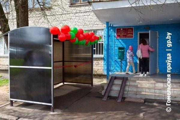 Известный российский блогер жёстко высмеял гомельских чиновников, которые организовали торжественную церемонию открытия пандуса