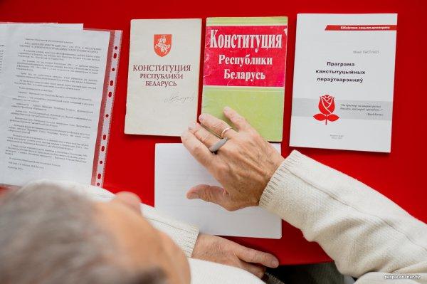Референдум по изменению конституции Беларуси планируют провести 16 января 2022 года