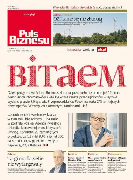 10% белорусских айтишников переехало в Польшу по программе Poland Business Harbour