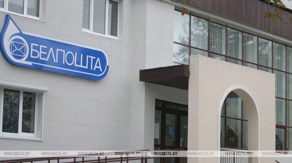 «Белпочта» выплатит пенсии за 9 мая перед праздниками