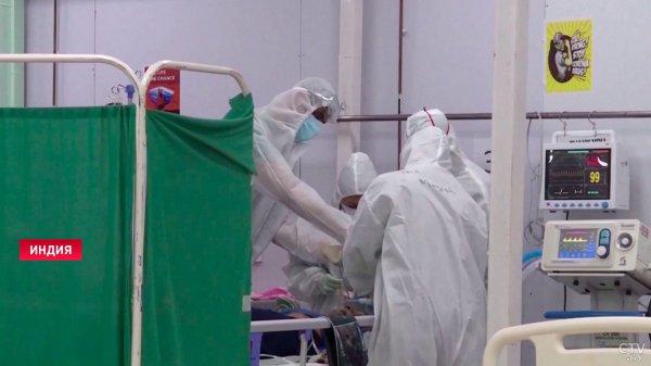 В Индии количество заражённых коронавирусом превысило 20 миллионов человек