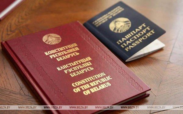 Проект новой белорусской конституции выносят на общественное обсуждение