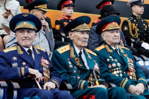 Власти лишили в этом году ветеранов ВОВ единовременных выплат