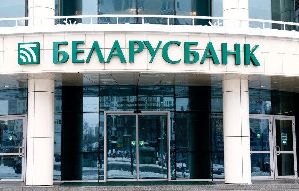 За три месяца Беларусбанк выдал 700 кредитов на приобретение жилья