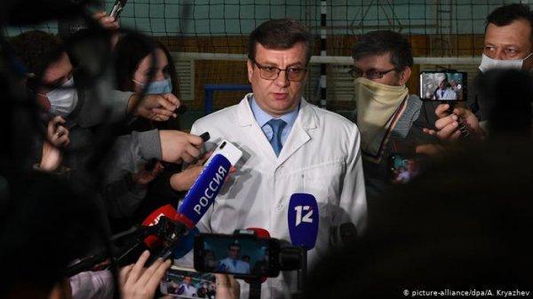 Найден пропавший главврач больницы, где лечили Навального
