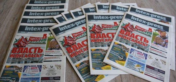 В Беларуси отказываются печатать независимую газету Intex-press
