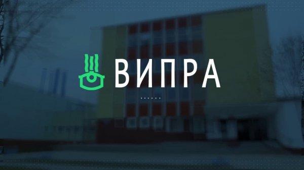 Группу глухонемых работников гомельского предприятия «Випра» подозревают в экстремизме