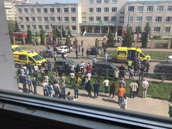 В школе российской Казани произошла стрельба, погибло девять человек
