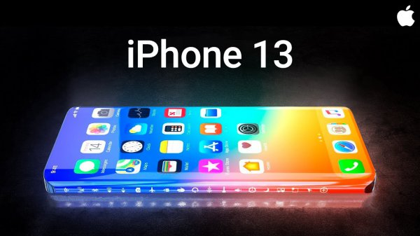 В сети опубликовано первое официальное фото iPhone 13