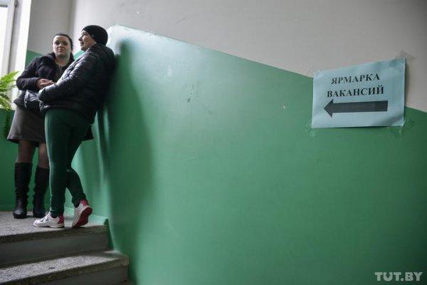 В Беларуси кадровый дефицит превысил 84 тысячи работников
