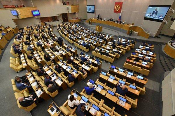В Госдуме РФ рассмотрят проект закона о денонсации Договора по открытому небу